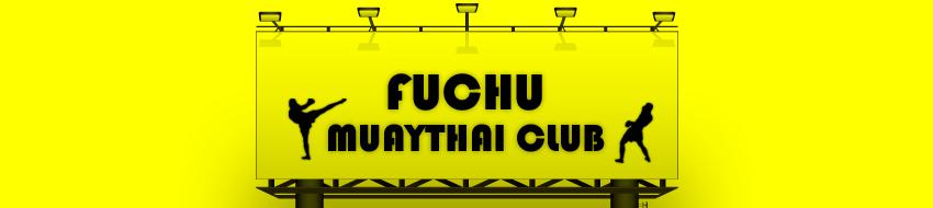 FUCHU MUAYTHAI CLUB